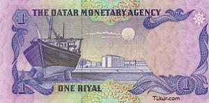 Katar Riyali