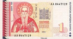 Bulgar Levası